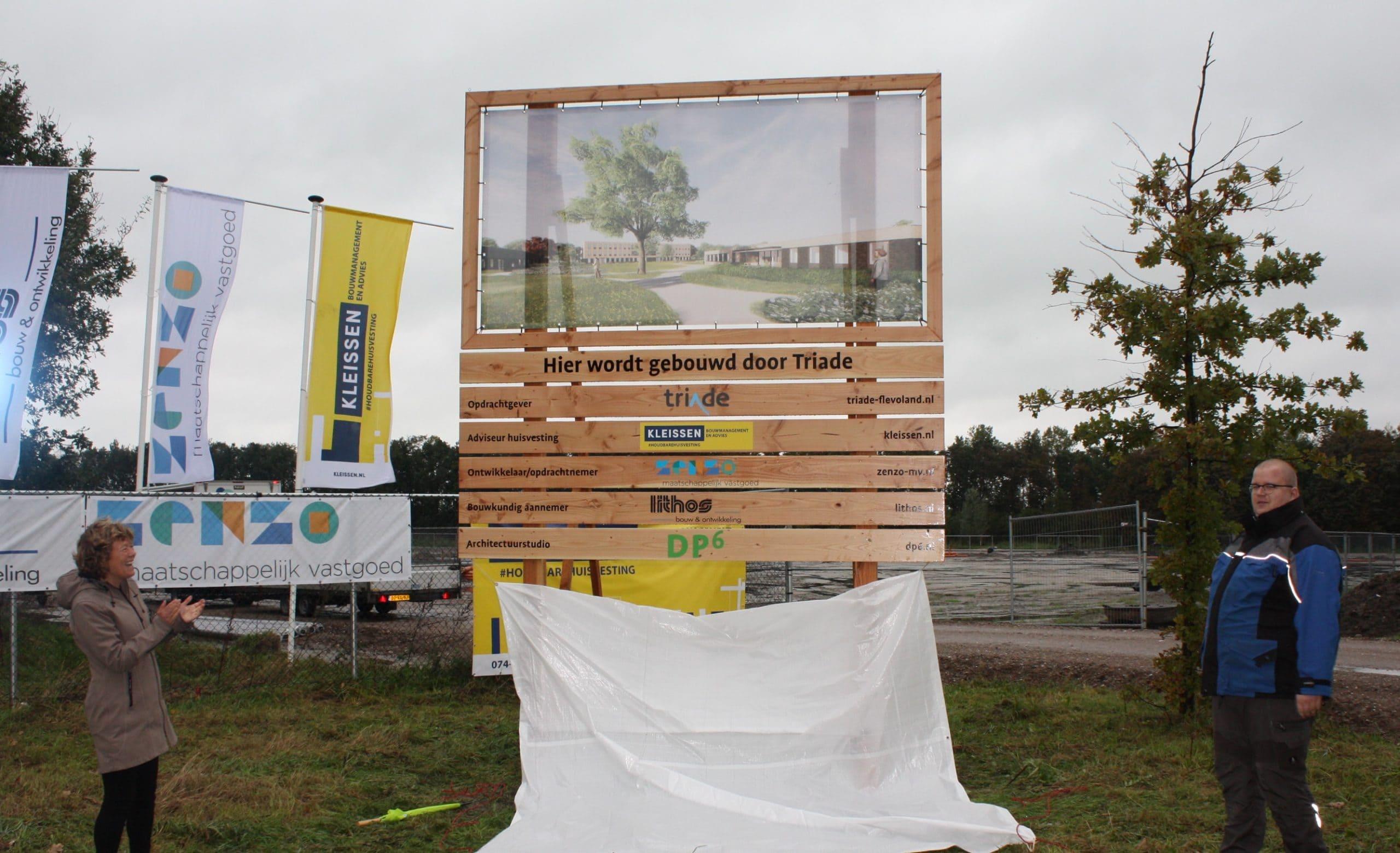 nieuwbouw Triade Sieradenweg - zorgcomplex